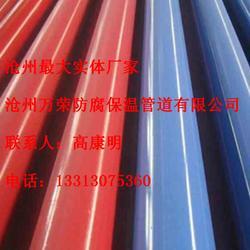 内外喷刷环氧树脂防腐钢管_万荣防腐_环氧树脂防腐钢管图片