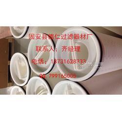 供应原装颇尔滤芯HC6500FKN26H图片