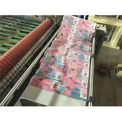 少林环保造纸机械-陕西烧纸造纸机-烧纸造纸机生产流程图片