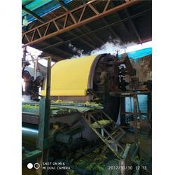 造纸机供应商,北京造纸机,少林烧纸造纸机械(查看)图片