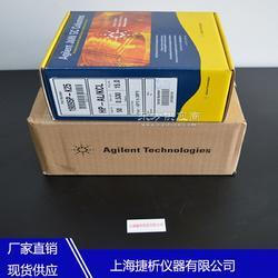 美国 安捷伦DB-1301 聚硅氧烷聚合物毛细管色谱柱 进口色谱柱图片