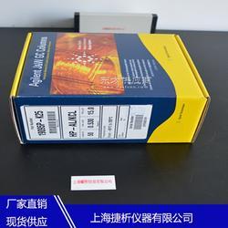 美国 安捷伦DB-1701 聚硅氧烷聚合物毛细管色谱柱 进口色谱柱图片