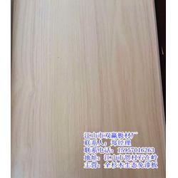 杉木生态板供应商_双赢板材顾客至上_杉木生态板图片