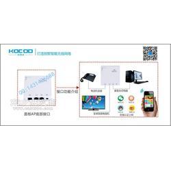 酒店、企业面板式无线AP无线覆盖上网图片