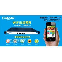 微信连接wifi认证上网的消息图片