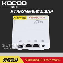 面板AP設備,面板無線AP廠家供應圖片