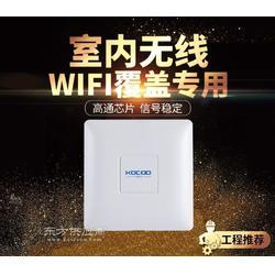 无线wifi覆盖设备无线AP供应采购图片
