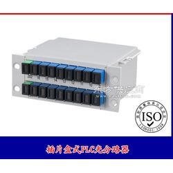 电信级插片式1分16光分路器 PLC分光器 光纤分路器图片