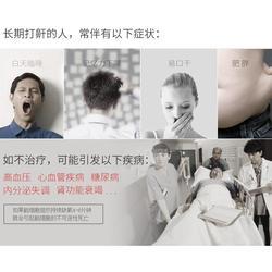 偉康呼吸機-山東呼吸機-山東康之寧零售圖片