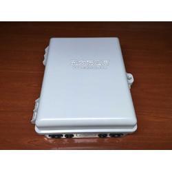 FTTH32芯分光路器箱-PC 合金料光缆分光箱图片