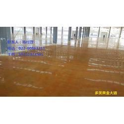 塘沽混凝土固化剂地坪、混凝土固化剂地坪、全国诚招代理图片