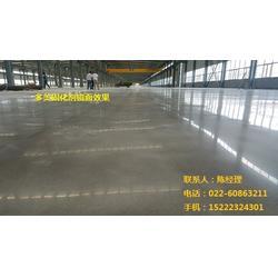 混凝土密封固化剂、混凝土密封固化剂厂家、全国诚招代理(多图)图片