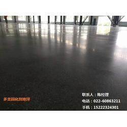 全国诚招代理、塘沽混凝土固化剂地坪、混凝土固化剂地坪图片