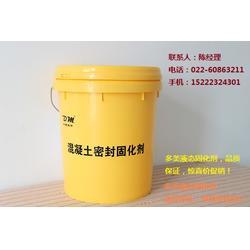 全国诚招代理-东丽混凝土固化剂-东丽混凝土固化剂施工图片