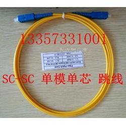 SC-SC FC LC光钎跳线图片