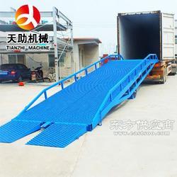 移动登车桥 电动液压登车桥 装卸货物平台 物流专用设备图片