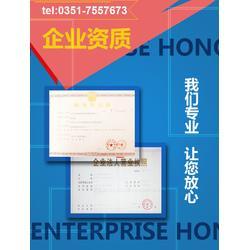 忻州轻钢结构-山西恒源通钢结构公司-轻钢结构安装图片