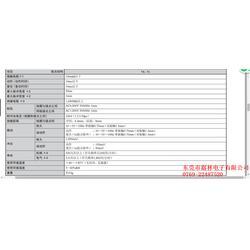 闭锁型磁保持继电器G5RL-U-K-欧姆龙图片