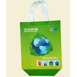 环保纸袋、纸袋、西安源木图片