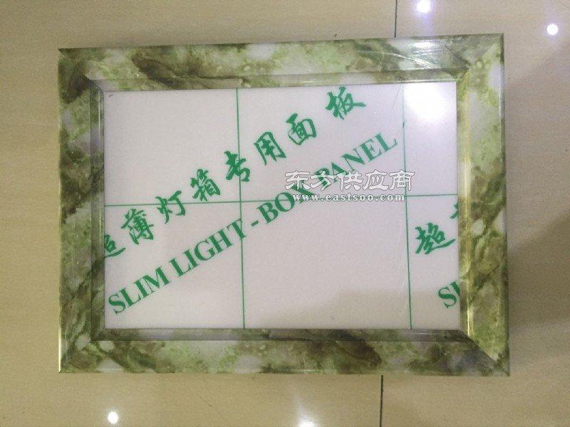 各种尺寸可定制 广告框 电梯广告框图片