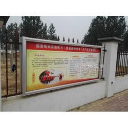 液压开启式公告栏栅栏挂墙宣传栏图片