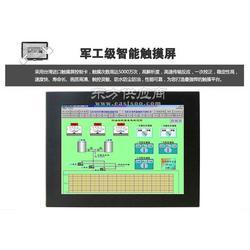 定制15寸高性能i5工业平板电脑图片