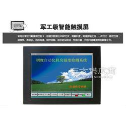 研源工控供应10.4寸i3叉车工业平板电脑厂家图片