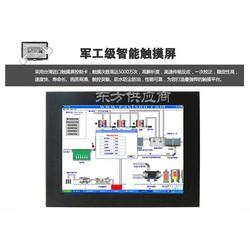 工業平板電腦廠家供應12.1寸i5高性能工業平板電腦圖片