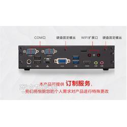 供应i3低功耗工控机首选研源工控图片