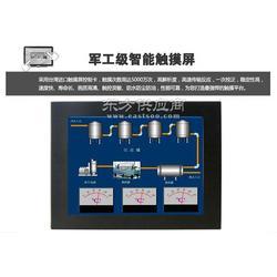 研源工控供应12.1寸叉车工业平板电脑厂家图片