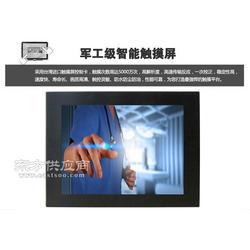 研源工控供应15寸win 10系统i5工业平板电脑厂家图片