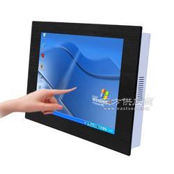 15寸i3信息發布系統工業平板電腦圖片