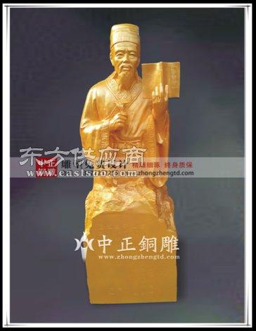 中正铜雕 加工名医雕塑-名医雕塑图片