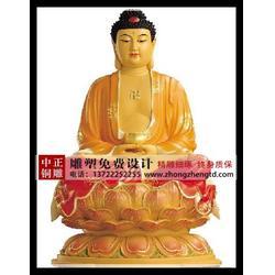 贴金释迦牟尼佛像、释迦牟尼、中正铜雕图片