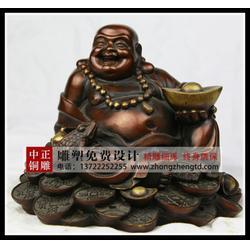 大型弥勒佛铜像,中正铜雕,弥勒佛图片