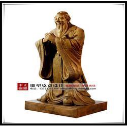 中正铜雕 铸铜孔子铜像-孔子铜像图片