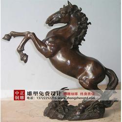 定做铜马雕塑-铜马-中正铜雕(查看)图片