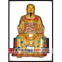 中正铜雕(图)、大型真武大帝雕塑、真武大帝雕塑图片