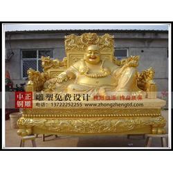 定做弥勒佛雕塑-中正铜雕-弥勒佛图片