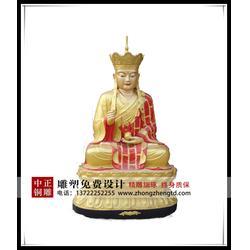 大型地藏菩萨铜像、中正铜雕、地藏菩萨图片