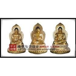 贴金三宝佛铜佛像,中正铜雕(在线咨询),三宝佛铜佛像图片
