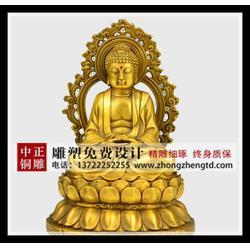 释迦牟尼铜像 中正铜雕 定做释迦牟尼铜像
