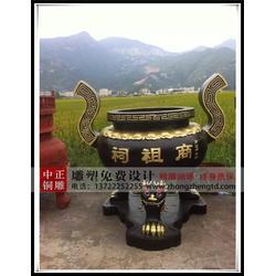 大型铜香炉_铜香炉_中正铜雕(查看)图片