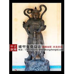 定制韦陀铜雕塑,中正铜雕,韦陀铜雕塑
