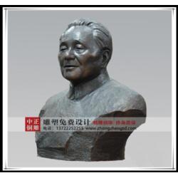 人物雕塑|中正铜雕|广场伟人雕塑图片