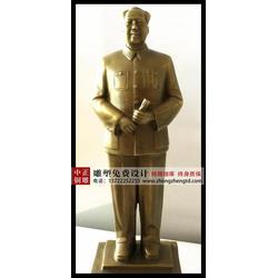 大型伟人雕塑-伟人雕塑-中正铜雕(查看)图片