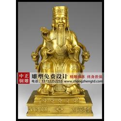 户外土地爷铜像|中正铜雕(在线咨询)|土地爷铜像图片