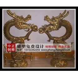 十二生肖龙雕塑 龙雕塑 中正铜雕(查看)图片