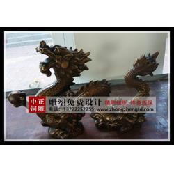 龙雕塑-中正铜雕-贴金铜龙雕塑图片