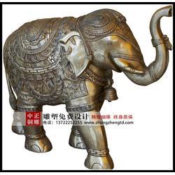 大象雕塑摆件-中正铜雕(在线咨询)大象雕塑图片